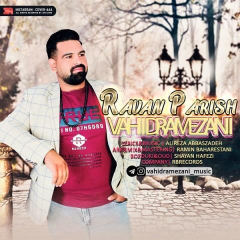 دانلود اهنگ جدید وحید رمضانی روان پریش