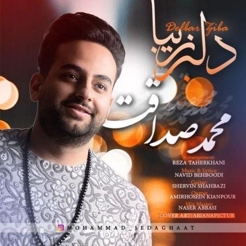 دانلود اهنگ جدید محمد صداقت دلبر زیبا