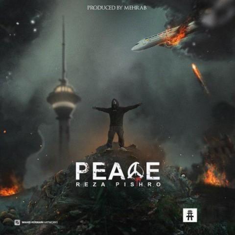 دانلود اهنگ جدید رضا پیشرو صلح
