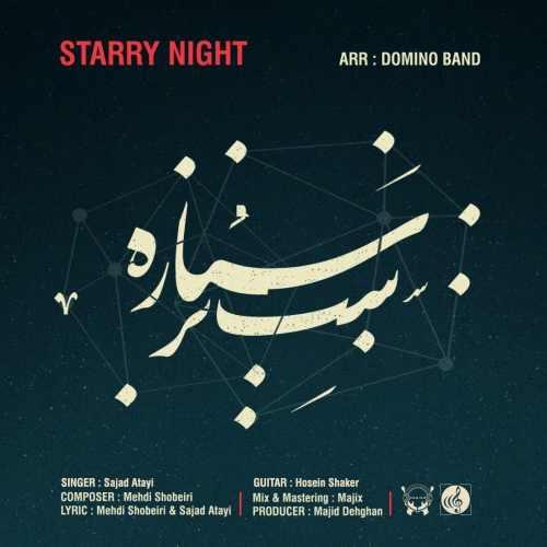 دانلود اهنگ جدید دومینو بند شب پر ستاره