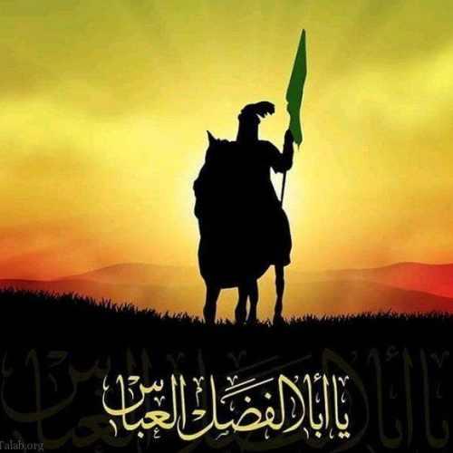 دانلود اهنگ جدید امیر اصفهانی علمدار